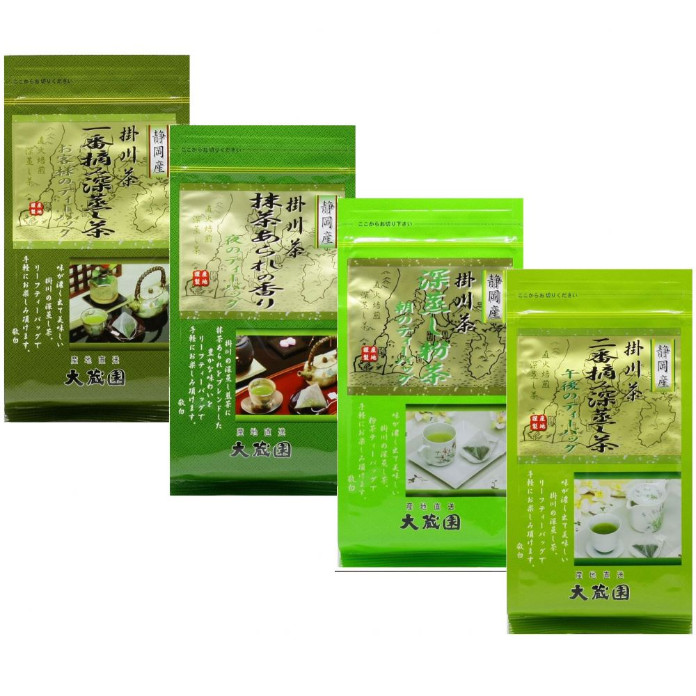 80 teabags of japanese green tea