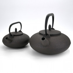 japanese dark brown oval prestige cast iron teapot chûshin kôbô ITOME