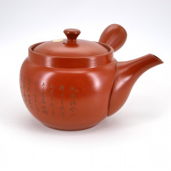 japanese red writing engraving 0,77L terracotta teapot FUSEN