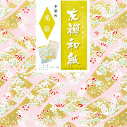 set of 5 Japanese sheets of paper Yuzen Washi Glow Kôsai 15x15cm