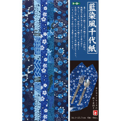 set of 4 sheets of Japanese paper B4 format, AIZOME FU CHIYOGAMI, TY014004