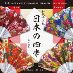 set of 28 sheets of Japanese paper, WAGAMI CHIYOGAMI, TY010603