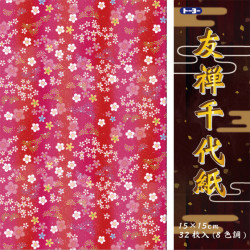 set of 32 Japanese sheets of paper Yuzen Chiyogami Flower 8 designs 15x15cm