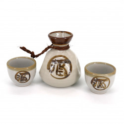 sake service 1 bottle and 2 cups, SHIRO, white and kanji