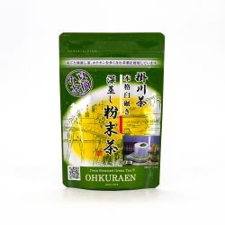 japanese summer harvested micron powder green tea FUNMATSUCHA