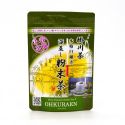 japanese spring harvested micron powder green tea FUNMATSUCHA