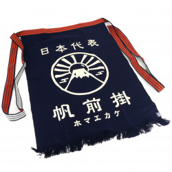 Traditional Japanese cotton apron Mont Fuji, MAEKAKE MT FUJI