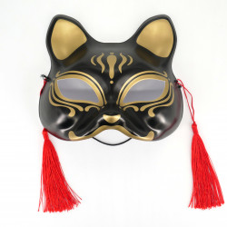 Japanese black and golden cat mask - NEKOMASUKU