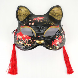 Japanese black and red cat mask - NEKOMASUKU