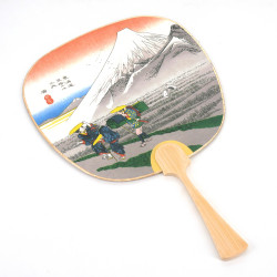 Small non-folding Japanese fan uchiwa, HARA, fields