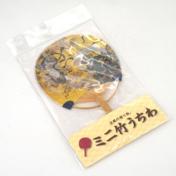 Small Japanese non-folding fan uchiwa, FUJIN RAIJIN