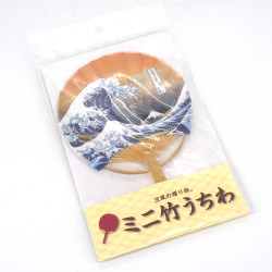 Small Japanese non-folding fan uchiwa, HOKUSAINAMI, hokusai wave