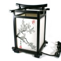 Japanese black table lamp, sakura, SHINDEN