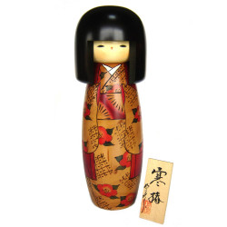 japanese wooden doll - kokeshi, KANTSUBAKI, red