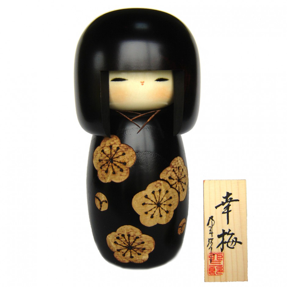 Japanese doll wooden KOKESHI. handmade in Japan - KOUBAI