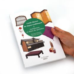 Book - Illustrated Guide to Traditional Japan 1, Architecture and Everyday Objects