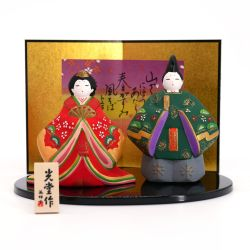 Scene depicting the Emperor and Empress of Japan in the Heian era, FUGA, 8.5 cm