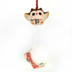 Japanese ceramic furin wind bell in the shape of an owl, FUKURO, 5 cm