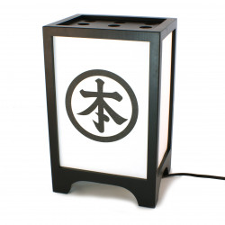 Japanese table lamp black FUKU - Kamon