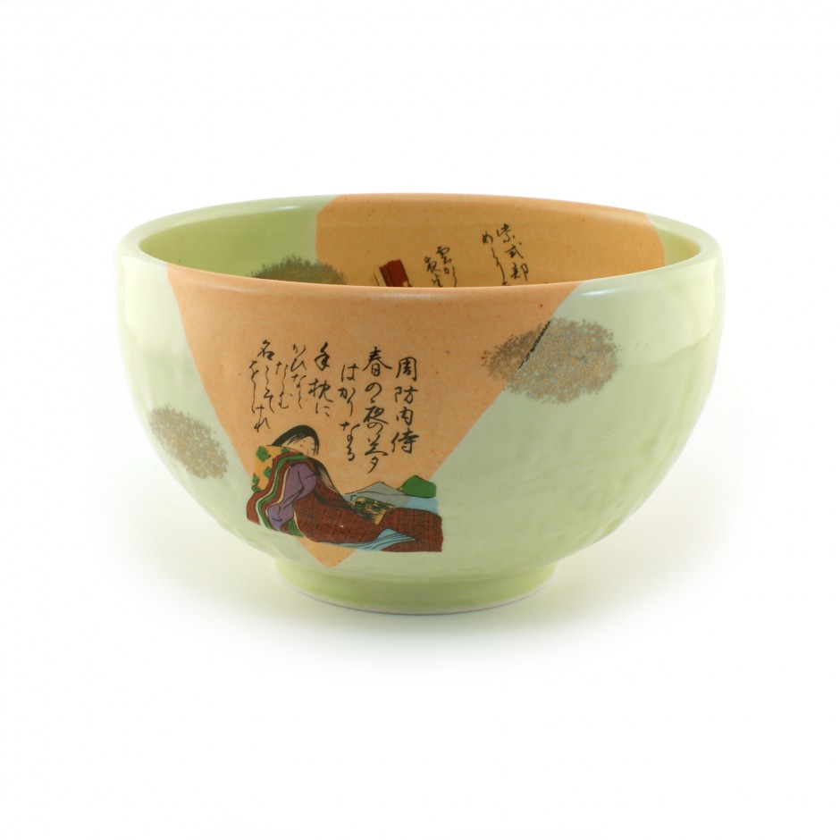 Japanese bowl for tea ceremony 16M5112123E