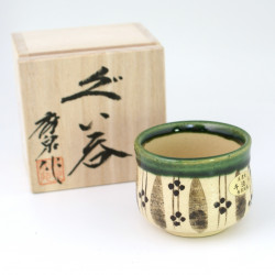 Sake cup, ORIBE, green and beige