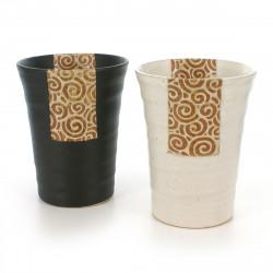 pair of sake alcohol spirits and beer cups with patterns black and white UZU KARAKUSA