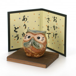 small-sized owl ornament with a thank you message ARIGATÔ FUKURÔ