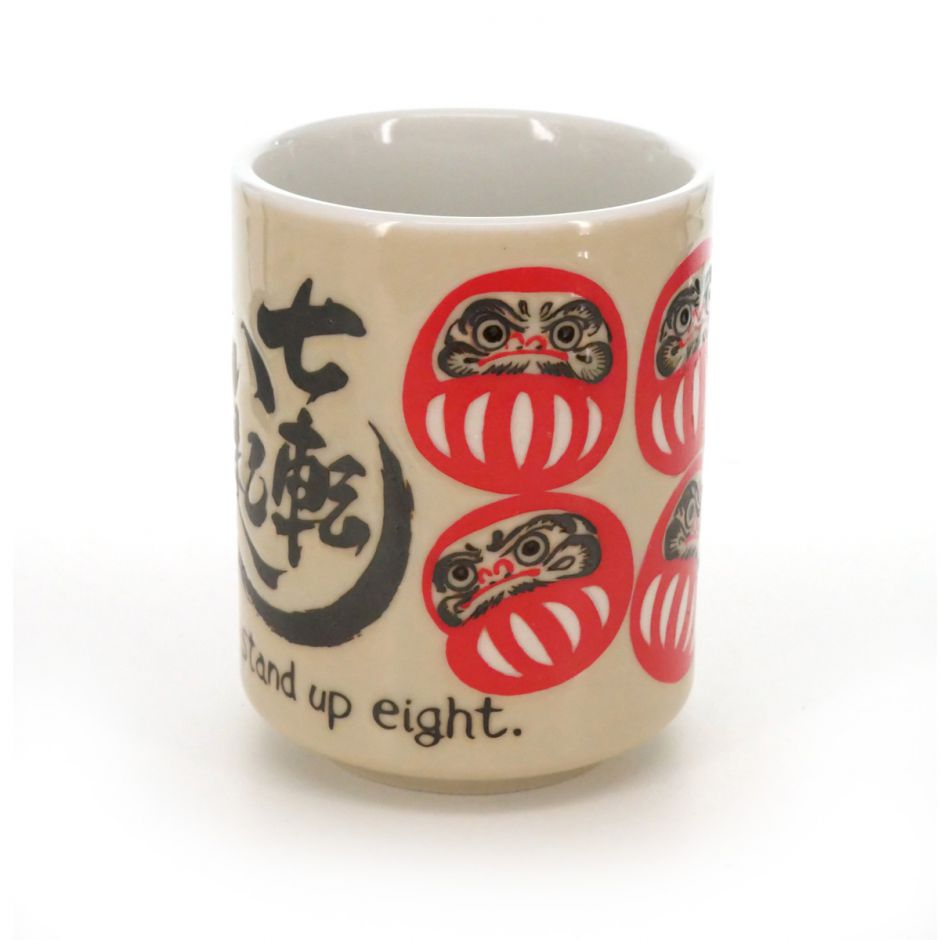 teacup with pictures and proverb white NANAKOROBI